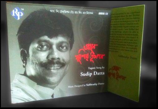 Praane Khushir Tufaan - a Rabindrasangeet album