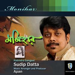 Monihar Album Cover